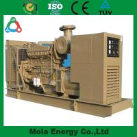 Buy cheap 20KW Biogas power plant with biogas generators for Recycling from wholesalers