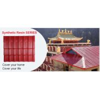 Buy cheap 2.3mm Thickness Synthetic Resin Roof Tile / Plastic Roofing Sheets from wholesalers