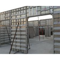 Buy cheap Light Durable Construction Formwork System Metal Wall Panel Formwork System product