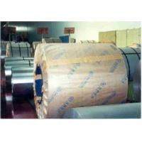 Buy cheap Vci Anticorrosive Paper, Vci Rafia Paper (SF/D308) from wholesalers