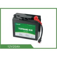Buy cheap 20Ah 12v Lifepo4 Deep Cycle Battery For Golf Trolley , Ups , Led Lighting from wholesalers