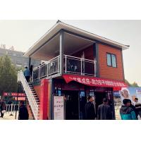 Buy cheap Comfortable Flat Pack Container House For Customer Customized Size from wholesalers