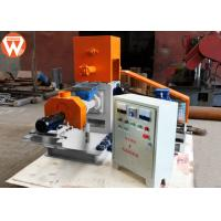 Buy cheap Pneumatic Conveyor Fish Feed Production Line With Cooler Machine 0.9-15mm Pellet from wholesalers