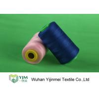 Buy cheap Colorful Ring Spun Core Spun Polyester Sewing Thread For Sewing Suits / Trousers product