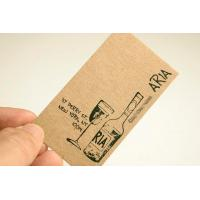 China Adhesive Full Color Eco Friendly Paper Custom Printed Labels of Bookmark on sale