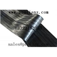 Buy cheap Black of Qualified Dumbbell Type Rubber Waterstoper for Construction to Singapore from wholesalers