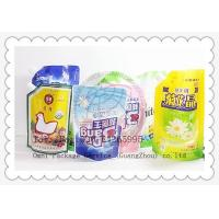 Buy cheap Custom Stand Up Pouch for food , daily necessities color stand up bag from wholesalers