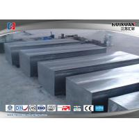 Buy cheap Forged Mold Block Heavy Steel Forgings 1.2738 1.2311 1.2312 SP300 SP350 from wholesalers