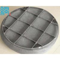 Buy cheap Wire Mesh Mist Eliminator from wholesalers