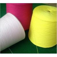 Buy cheap Yarn 100% Cotton yarn for knitting or clothes thread 32s/2 20s/2 Cotton Yarns Eco-Friendly healthy 1 KG for testi from wholesalers