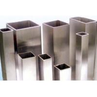 Buy cheap Square Alloy Aluminum Extrusion Rectangular Tube for Decoration from wholesalers