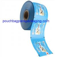 Buy cheap PET/PE plastic packaging film roll, laminated packing plastic roll for cookie from wholesalers