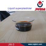 Buy cheap building  concrete cement admixture superplasticizer from wholesalers