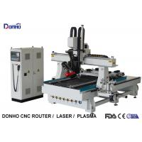 Buy cheap HSD Spindle Servo Motor 4 Axis CNC Router Machine With 300 Degree Swing Spindle Head from wholesalers