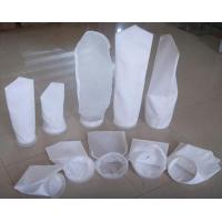 Buy cheap Filter Bag for Liquid from wholesalers