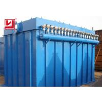 Buy cheap High Effective Dust Collecting Equipment Pulse Dust Collector Yuhong Brand from wholesalers