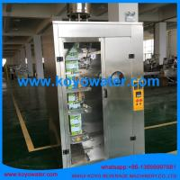 Buy cheap KOYO CBF2000 automatic liquid milk packing machine with Photocell Monitoring from wholesalers