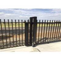 Buy cheap 2100mm*2400mm security garrison fencing panels rail 40mm*40mm x 1.60mm thick flat square top from wholesalers