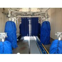 Buy cheap American hydraulic motor conveying express car wash system in USA from wholesalers