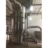 Buy cheap Energy saving Horizontal Fluidized Bed Dryer for pharmaceutical industry / pellet machine from wholesalers
