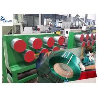Buy cheap 32mm Width Strapping Seal Making Machine Production Line 0.6mm - 1.2mm from wholesalers