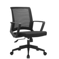 Buy cheap Modern Ergonomic Conference Furniture Mid Back Manager Fabric Mesh Swivel Visitor Chairs product