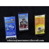 Buy cheap Plexiglass Information Rack PMMA Table Tent Display Countertop Clear Acrylic Sign Holder from wholesalers