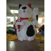 Buy cheap CE outdoor lovely inflatable lucky cat model, animal character inflatables from wholesalers