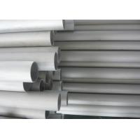 Buy cheap 1 Inch Seamless Stainless Steel Tubing , High Pressure Stainless Steel Pipe from wholesalers