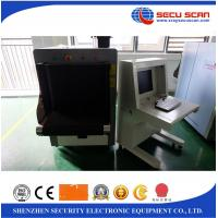 Buy cheap CE Approved Baggage Scanning Machine Real Time Integrated Graphics from wholesalers