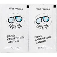 Buy cheap Aluminum Foil Lens Wipes/ Metallized Paper Glasses Cleaning Wipes Packaging Aluminium-Foil Paper from wholesalers
