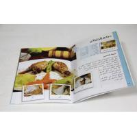 Buy cheap Professional CookBook Printing , 4C Cook Book Recycled Material from wholesalers