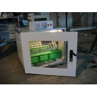Buy cheap Small Incubator(ELYE-1) from wholesalers