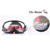Buy cheap Womens Sport Goggles , Transparent Lens Snowboarding Spectacles from wholesalers