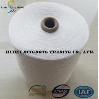 Buy cheap 40/2 100% spun polyester yarn raw white paper cone yarn from wholesalers