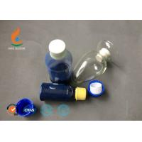 Buy cheap BC-118 Blue Light Optical Brightener For Plastic 300 Mesh Uniform Particles from wholesalers