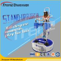 Buy cheap Shopping Mall Stand Up Flight VR Theme Park simulator With Gun Shooting from wholesalers