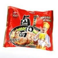 China CUSTOM PRINT AND LAMINATE FOOD GRADE  FLEXIBLE PACKAGING MATERIALS on sale