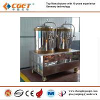 Buy cheap beer selling tank from wholesalers