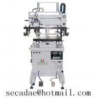 Buy cheap buy silk screen machine product