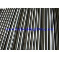 Buy cheap 201 SS Square Tube Mirror Polished Stainless Steel Pipe 0.3mm-3.0mm Thickness from wholesalers