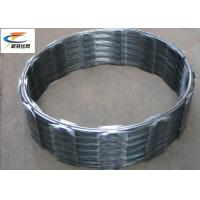 Buy cheap Stright / Single Coil Razor Barbed Wire Coil Non - Climbing For Security Fencing from wholesalers