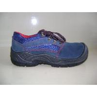 Buy cheap Safety&Work Shoes - KBP1-8305 product
