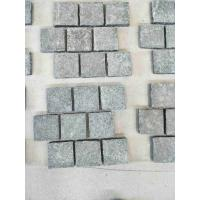 Buy cheap Black Granite G684 Mesh Paving Stone For Outdoor Chinese Granite Paving from wholesalers