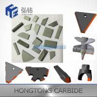 Buy cheap Agricultural Spare Parts Using Tungsten Carbide Wear Plate Wear Resistant from wholesalers