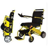 Buy cheap High-Low seat lift up power wheelchair PU seat back arm pad folding Shower commode wheelch from wholesalers