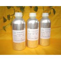 Buy cheap Pure Essential Oil from wholesalers