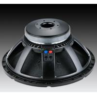 Buy cheap 15 inch woofer great sounding subwoofer copy speaker from wholesalers