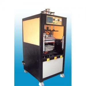 Buy cheap Hot plate plastic welding machine product