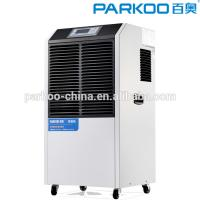 Buy cheap Portable Commercial Dehumidifier 90L/DAY data entry work in home air cooler commercial dehumidifier china suppliers from wholesalers